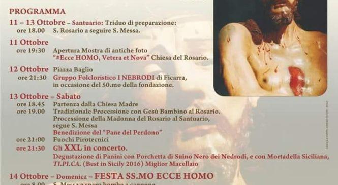 L'ECCE HOMO DI PIRAINO – LA FESTA PIÙ ATTESA E SENTITA DAI PIRAINESI